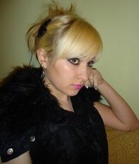 Маша Богданова, 15 марта , Санкт-Петербург, id133280270