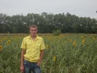 Евгений Маслов, 7 августа 1986, Никополь, id135665269