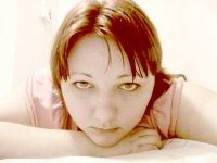 Ksenija Vorosilina, 9 ноября , Стерлитамак, id57358222