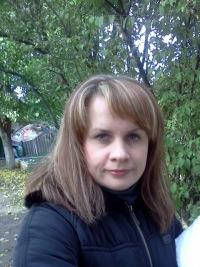 Людмила Сербина (Юрга), 12 декабря 1982, Киев, id8150845