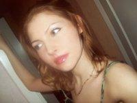 Анастасия Гуляева, 3 августа , Екатеринбург, id98656450
