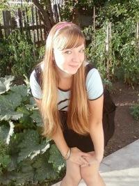 Екатерина Косенкова, 29 июня 1993, Алейск, id110972462