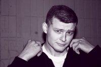 Дмитрий Воробьев, 17 сентября , Томск, id48351224