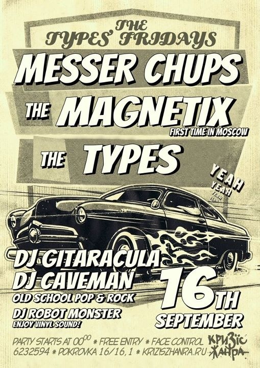 16.09 THE TYPES FRIDAYS Messer Chups