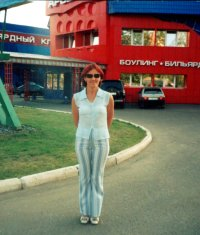 Филиза Калимуллина, 13 октября 1997, Уфа, id87797846