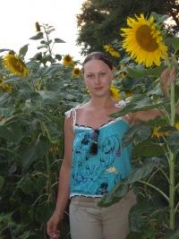 Оксана Шинкоренко, 2 июня 1998, Курган, id110529552