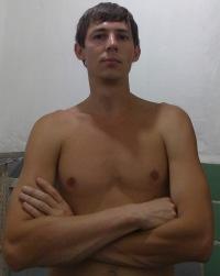Рамиля Барзаев, 28 января , Киев, id120583288