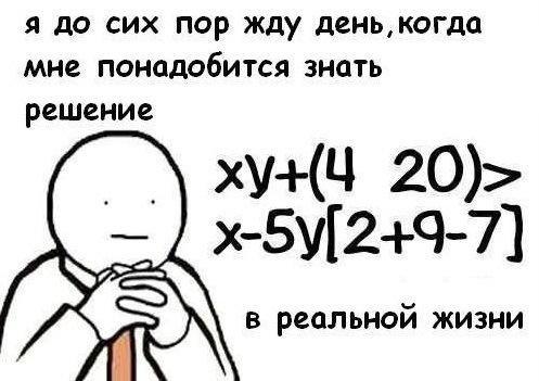 http://cs9968.vkontakte.ru/u23504827/-14/x_5a54d4e2.jpg