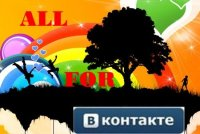 By Alik, id64500224