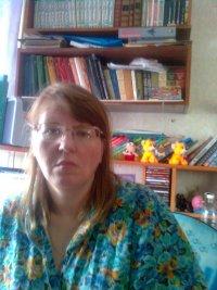 Лена Лыжина, 26 января 1998, Архангельск, id82668900