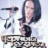 """Ток-шоу КонтраПункт: группа """"Черный Кузнец"""""""