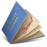 БГАУ дипломы курсовые рефераты ВКонтакте БГАУ дипломы курсовые рефераты