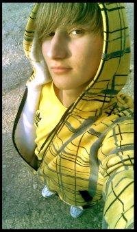 Мария Момот, 17 июня 1992, Симферополь, id21401366