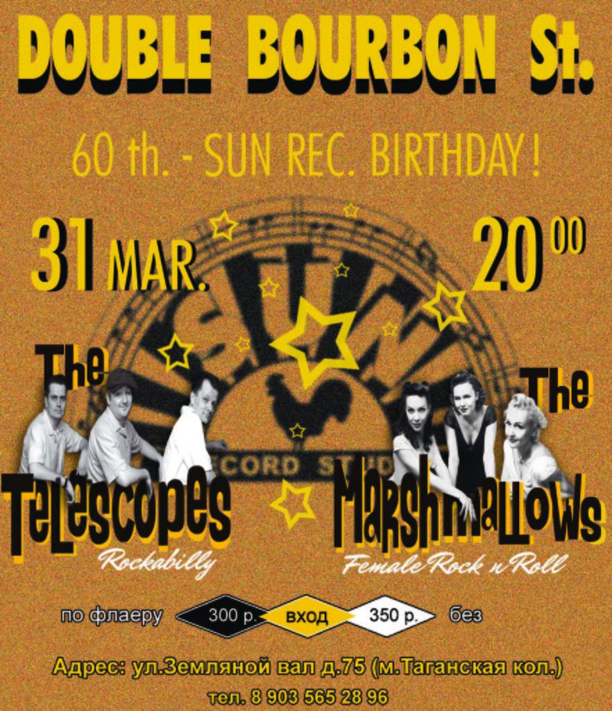 31.03 Double Bourbon St.- SUN REC. B-DAY!!