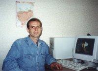 Олег Урвачев, Луганск, id41587470