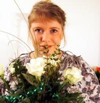 Александра Иванова, Hannover