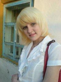 Кристиночка Николаенко, 21 мая 1989, Саратов, id63324777