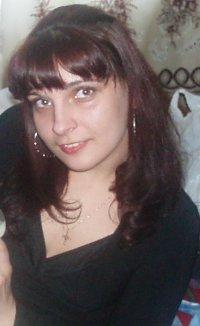 Ирина Маслова, Смоленск, id67467259