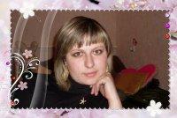 Юлия Яковенко, 8 августа 1990, Диканька, id76058822