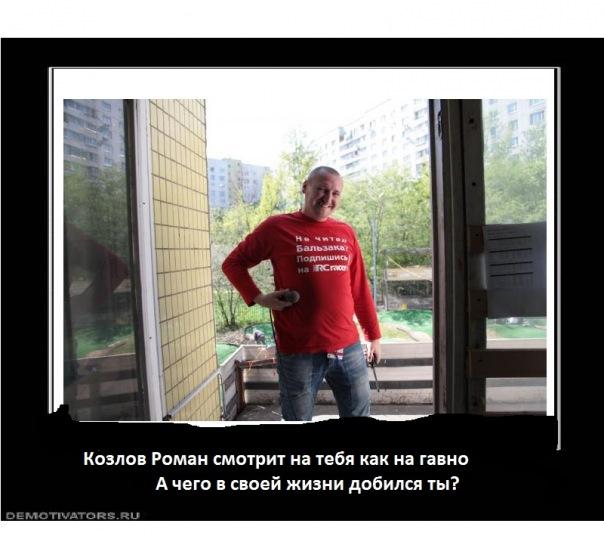 http://cs9969.vkontakte.ru/u8895928/-5/x_e4a4b74e.jpg
