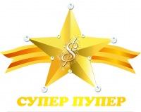 Алексей Lycifer, 12 января 1985, Ангарск, id90525330