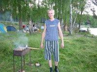 Евгений Мошкин, Первоуральск, id98746627