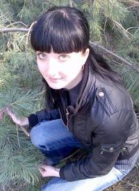 Алена Глинчевская, 22 июля 1987, Запорожье, id30791625