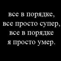 Женя Деревянко