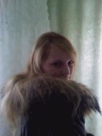 Юлия Асадуллаева, 14 июня 1991, id130300195
