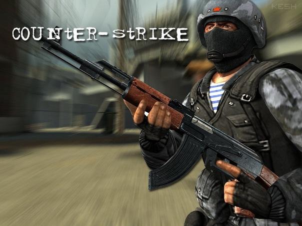 В Counter-Strike входят: 1. Основа, Counter-Strike 1.6 2. Патч v28