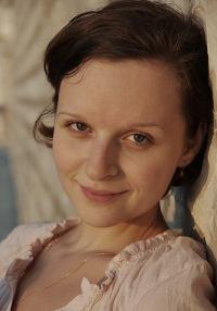 Екатерина Коновальчукова, Калининград