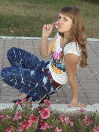 Лена Литвин, 13 июня 1989, Киев, id51507758