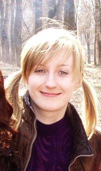 Татьяна Пятецкая, 14 мая 1981, Харьков, id74104406
