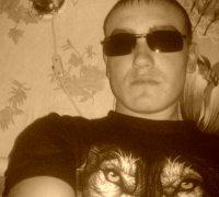 Aleks Габдулин, 24 июля 1997, Краснодар, id93060925