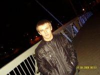 Олег Тарасенко, 6 июля , Краснодар, id58257979