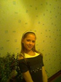 Таня Потійчук, 10 ноября 1994, Екатеринбург, id60930977