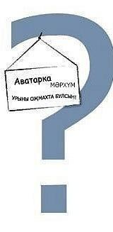 Ленар Шайтан, 27 марта 1985, Калининград, id72567335