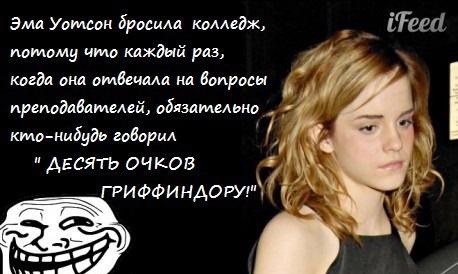 http://cs9970.vkontakte.ru/u7634401/-14/x_bbbf9dba.jpg