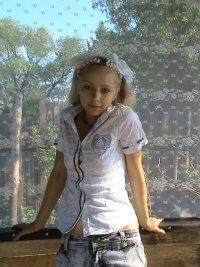 Полина Шишлко, 3 июля 1994, Шуя, id84867497