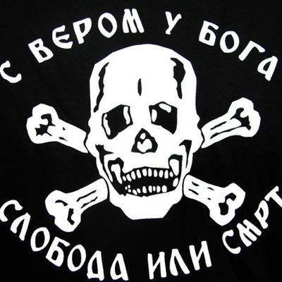 Дмитрий Байдак, 29 апреля 1987, Минск, id6953894