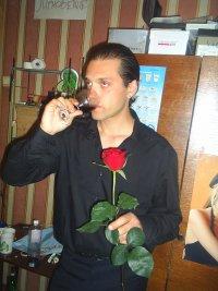Алексей Егоров, 14 мая 1979, Рязань, id100195835