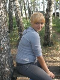 Катюшка Кияева, 3 мая , Димитровград, id113451598