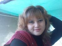 Shahnoza Shamshidinova, 31 мая 1999, Сызрань, id143621243