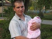 Александр Онищенко, 10 июня , Борисов, id155590275
