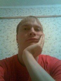 Александр Полозов, 30 сентября , Пенза, id57906593