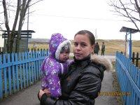 Надежда Коткова, 10 декабря 1990, Мурманск, id76366394