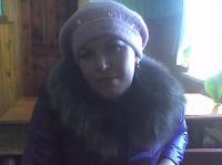 Mariya Mirganova, Бийск, id115200885