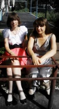 Анна Васильева, 5 мая 1994, Москва, id31694279