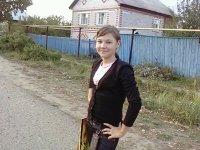 Наташа Степанова, 11 мая , Вурнары, id58221917