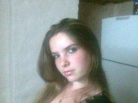 Анастасия Юфина, 28 июня , Ижевск, id78108570